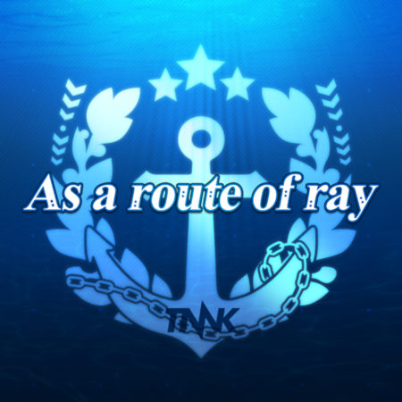 As a route of ray
