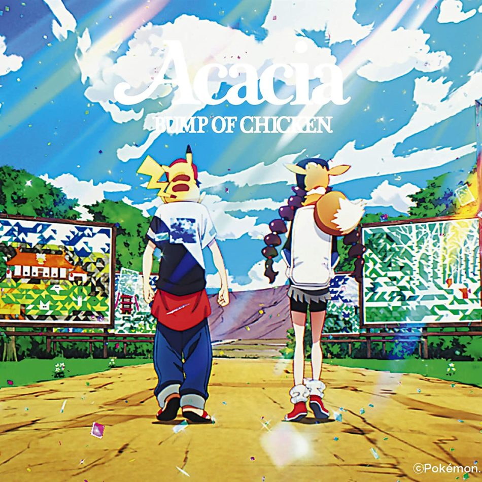 BUMP OF CHICKEN – アカシア