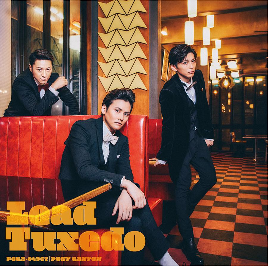 リード Lead - 君と歩く未来 歌詞 PV
