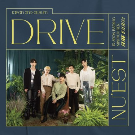 NU'EST – A Song For You  Japanese ver.