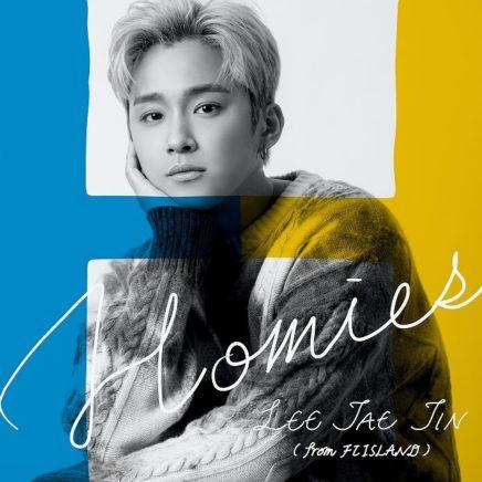 イ・ジェジン from FTIsland – Homies