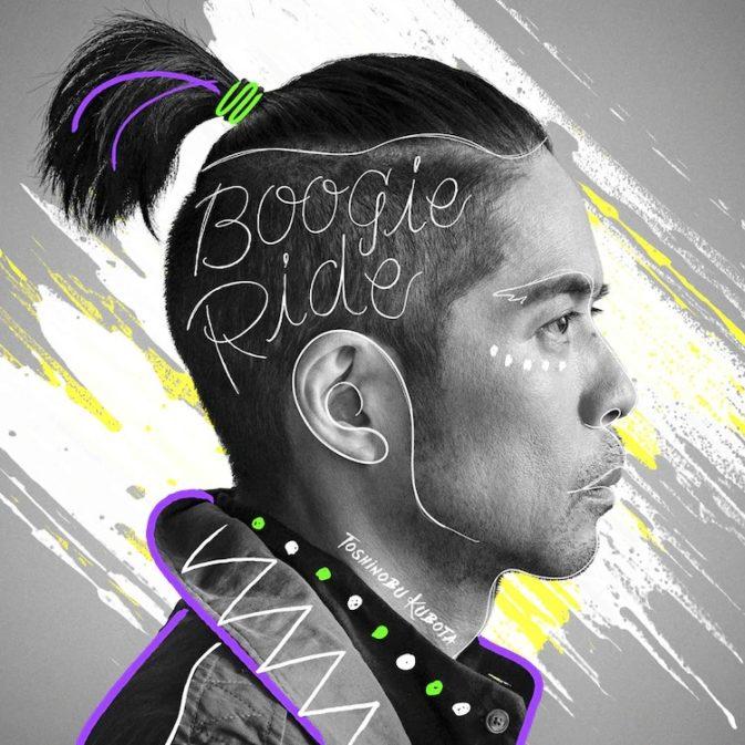 久保田利伸 – Boogie Ride