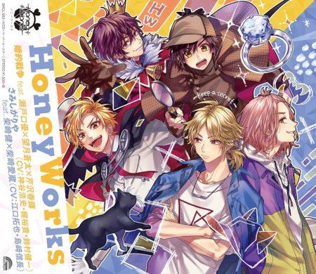 HoneyWorks - さみしがりや feat. 柴崎健(江口拓也)×柴崎愛蔵(島﨑信長) 歌詞 PV