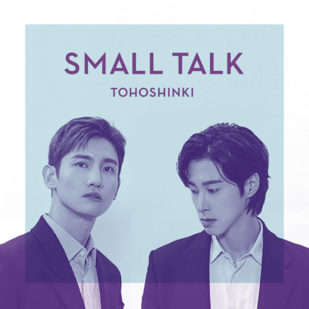 東方神起 – Small Talk