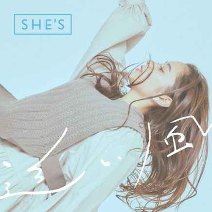 SHE'S – In Your Room