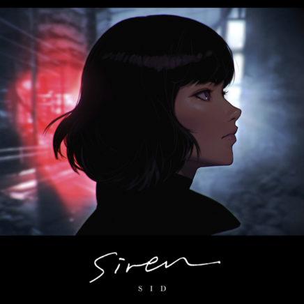 シド  – siren