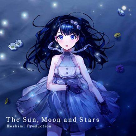 星見プロダクション – The Sun, Moon and Stars
