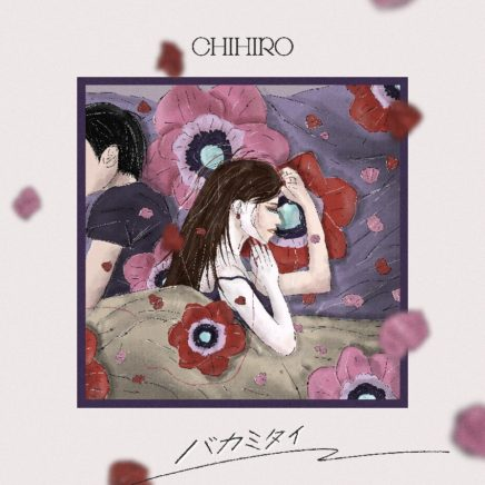 CHIHIRO – バカミタイ