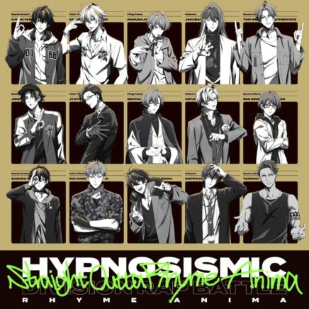 Division All Stars – Rhyme Anima's Mixtape