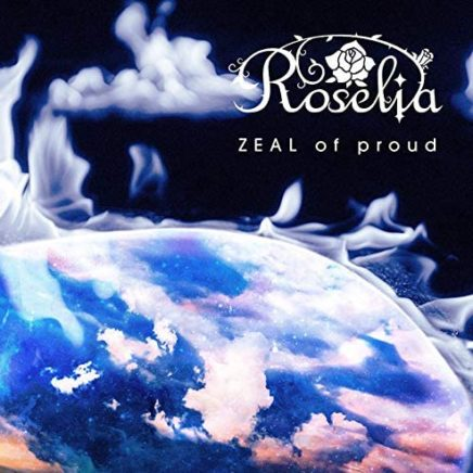 Roselia – Blessing Chord
