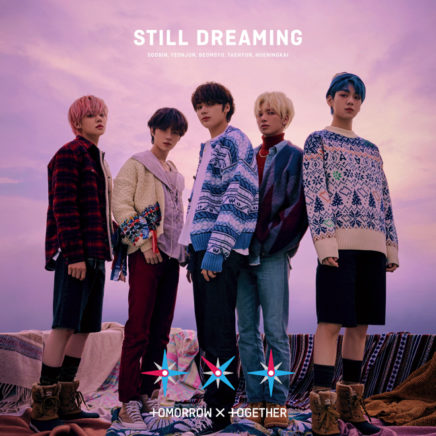 TOMORROW X TOGETHER アルバム STILL DREAMING