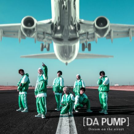 DA PUMP – C'mon & Knock Me Down