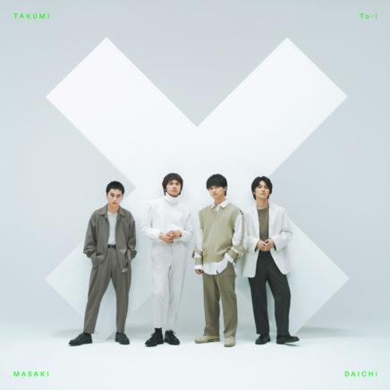 DISH// アルバム X