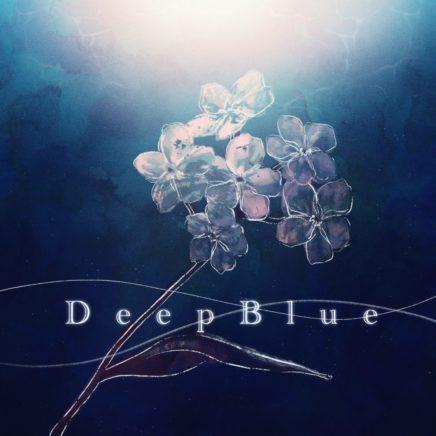 伊東歌詞太郎 – Deep Blue