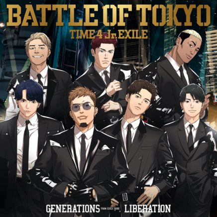 GENERATIONS from EXILE TRIBE – LIBERATION