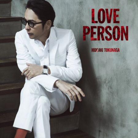 徳永英明 アルバム LOVE PERSON