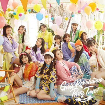 Girls2 – STARRRT!