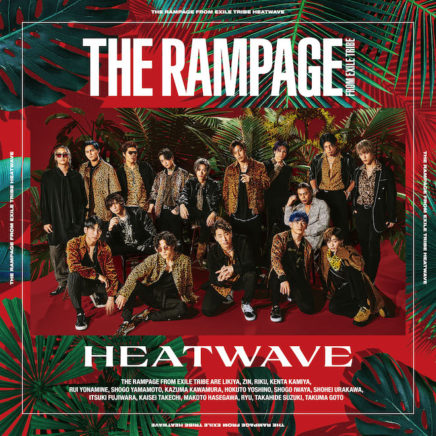 THE RAMPAGE from EXILE TRIBE – ALL ABOUT TONIGHT