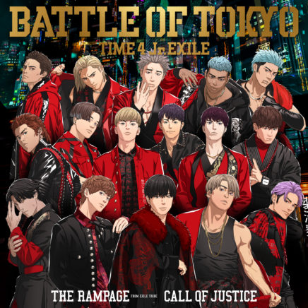 THE RAMPAGE from EXILE TRIBE – CALL OF JUSTICE