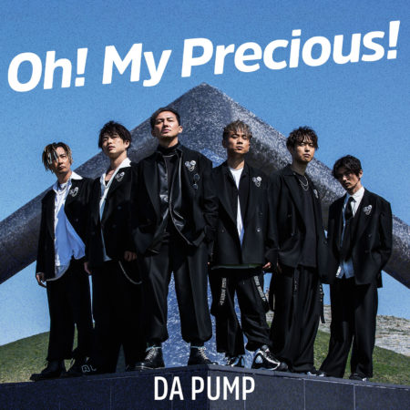 DA PUMP - Oh! My Precious!
