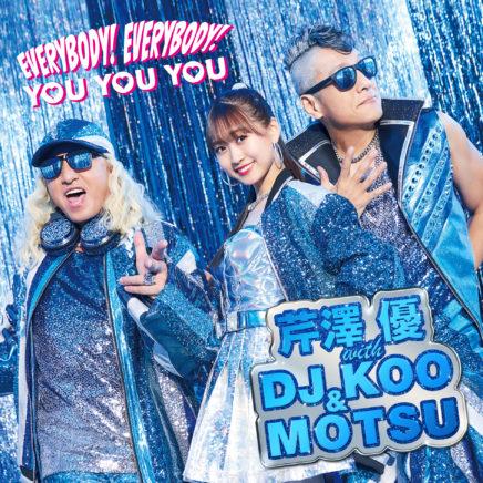 芹澤優 – YOU YOU YOU with DJ KOO & MOTSU