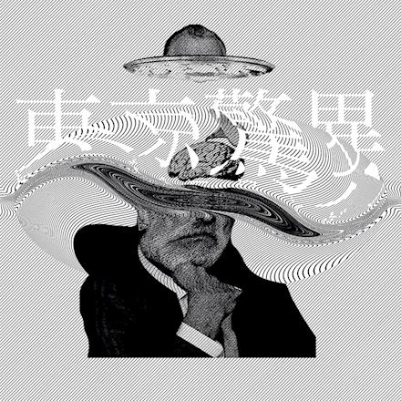泣き虫 -  トーキョーワンダー。