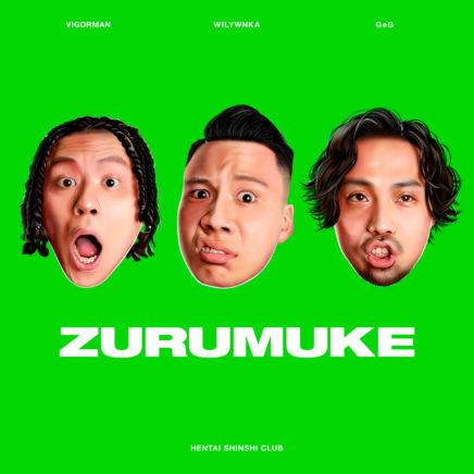 変態紳士クラブ – Eureka feat. kojikoji