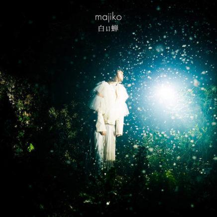 majiko – 白い蝉