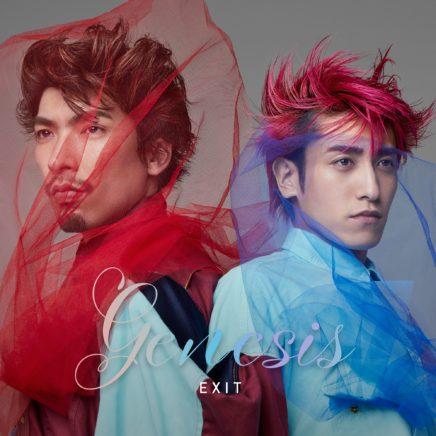 EXIT – サヨナラ DAY DREAM