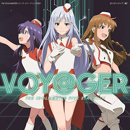 THE IDOLM@STER FIVE STARS!!!!! – VOY@GER