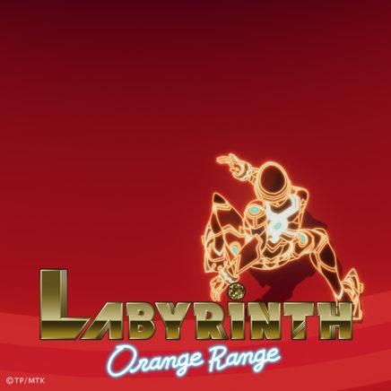 ORANGE RANGE – ラビリンス