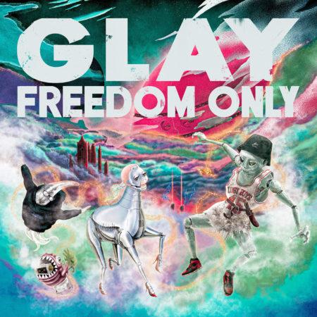 GLAY - 祝祭