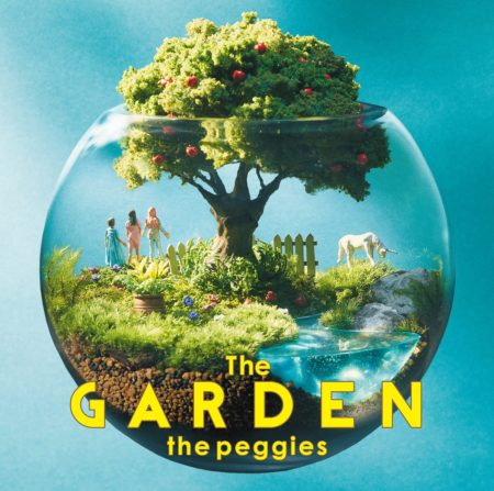 the peggies - ドラマチック 歌詞 PV