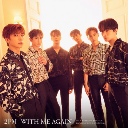 2PM – By My Side
