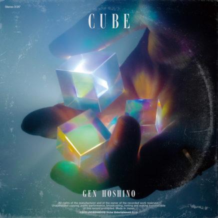 星野源 – Cube