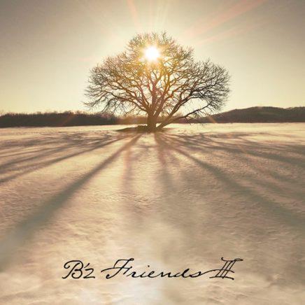 B'z アルバム FRIENDS III