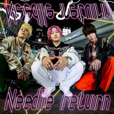 Non Stop Rabbit – Needle return