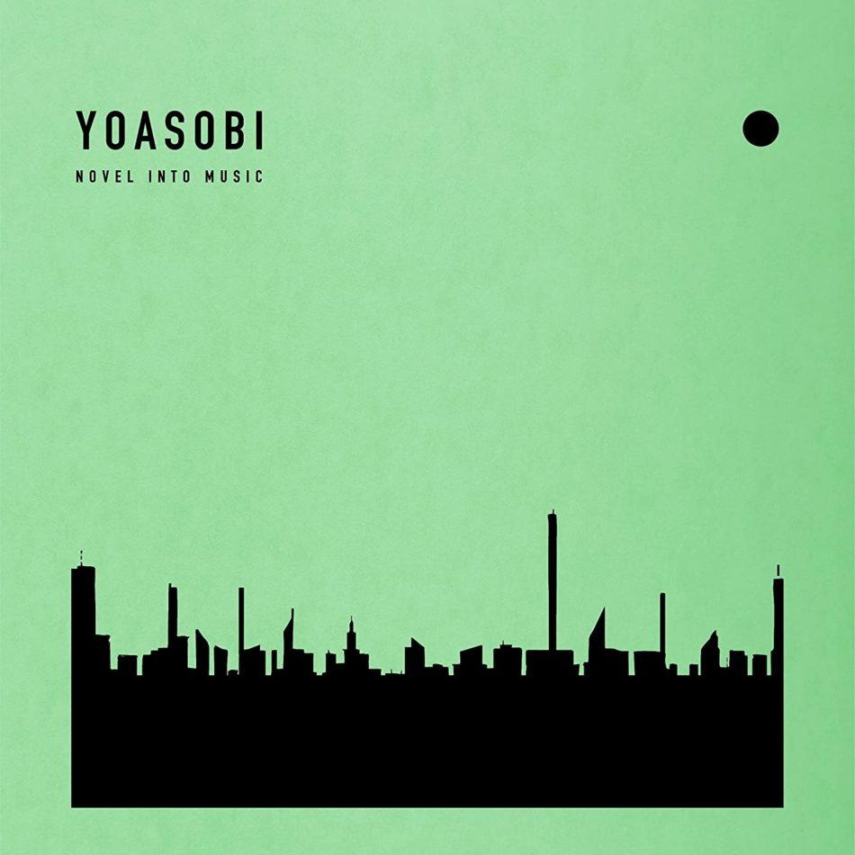 YOASOBI アルバム THE BOOK 2